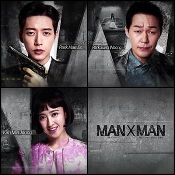 man-to-man-park-hae-jin-park-sung-woong-kim-min-jung-2